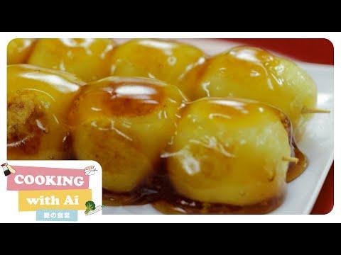 How to make Potato Dumplings | じゃが餅の作り方