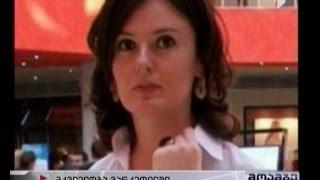 თბილისში მომხდარი საზარელი მკვლელობა გახსნილია