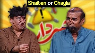 Khabardar Aftab Iqbal 1 June 2018 - Shaitan or Chayla - Express News