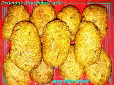 Delicious Aloo Poha Cutlet