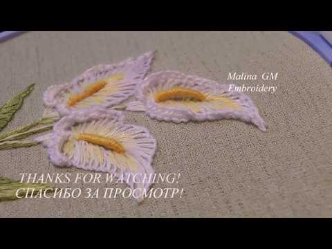 HAND EMBROIDERY: FLOWERS | ВЫШИВКА: КАЛЛЫ