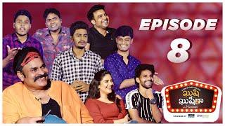 Kushi Kushiga Episode 8 | Stand Up Comedy Series | Naga Babu Konidela Originals | Infinitum Media