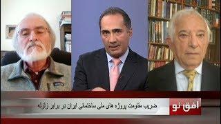 ضریب مقاومت پروژه های ملی ساختمانی ایران در برابر زلزله