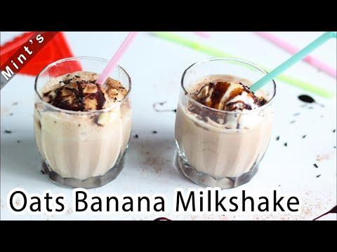 Chocolate Oats Banana Milkshake - Milkshake Recipes in Hindi