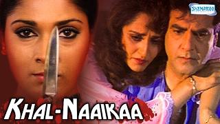 Khal-Naaikaa (HD) - Jeetendra | Jaya Prada | Anu Agarwal | Mehmood | Varsha Usgaonkar