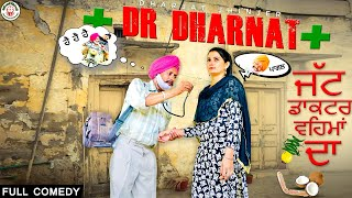 Jatt Doctor • Dharnat Jhinjer | Desi Masti Pinda Wale | New Punjabi Comedy Movie |
