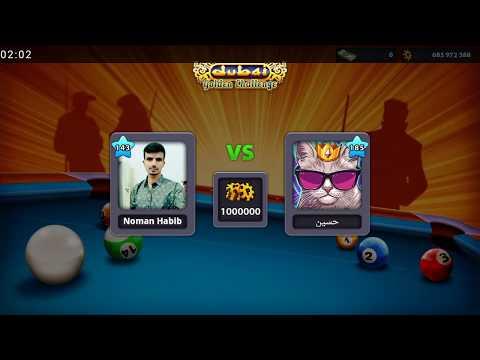 New update 8ballpool 3.10.1 latest version  Noman Habib 
