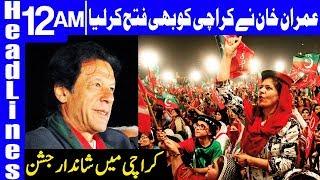 PTI on Fire - Imran Khan rocks Karachi | Headlines 12 AM | 27 July 2018 | Dunya News