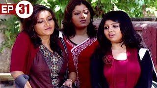 Prajanma (প্রজন্ম ) - New Bengali Web Series - Ep 13
