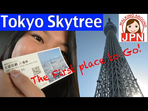 The First Place to GO! Tokyo Skytree