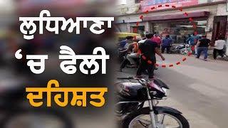 ਗੁੰਡਿਆਂ ਨੇ ਸ਼ਰੇਆਮ ਕੁੱਟਿਆ ਦੁਕਾਨਦਾਰ | TV Punjab