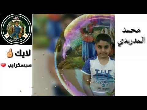 Xxx Mp4 محمد المدريدي ابن شارع حيفا 3gp Sex