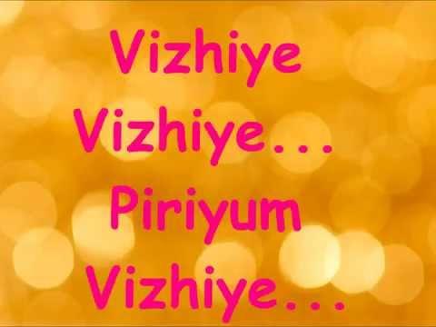 Raja Rani - Imaye Imaye Lyrics