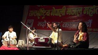Nepali Ghazal Atit ko tyo madhur kahani by Suvas Agam & Sekhar Astitwa