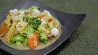 How to Cook - Chopsuey