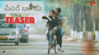 Paper Boy Official Teaser || Santosh Shoban || Riya Suman || Tanya Hope || TeluguOne