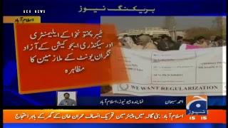 Geo News Live