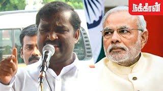 தமிழன் என்ன இழிச்சவாயனா..? Velmurugan Angry Speech against BJP Government
