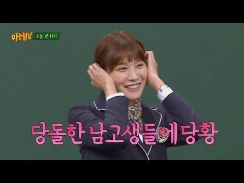 """[선공개] 여교사 인영(In Young) 앞에 당돌한 장훈(Jang Hoon) """"가정방문 해 주세요"""" (부끄) 아는 형님(Knowing bros) 56회"""
