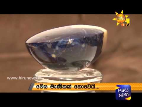 Sri Lanka breaks her own records: World's new Largest blue sapphire found from Elahara