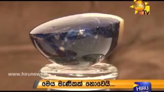Sri Lanka breaks her own records: World