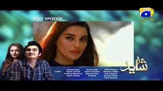 Shayad  Episode 3 Teaser Promo | Har Pal Geo