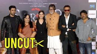 Sarkar 3 Trailer Launch FULL EVENT | Amitabh Bachchan, Ram Gopal Varma, Yami Gautam, Jackie Shroff