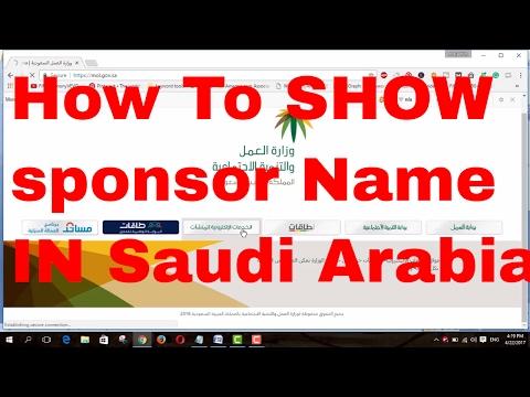 How To Show Sponsor Name in Saudi Arabia  Check Kafeel Sponsor Id And Name?