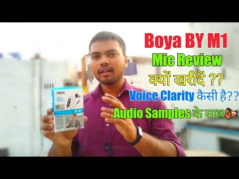 Boya BYM1 Mic Review | My new mic for youtube | With Audio Samples