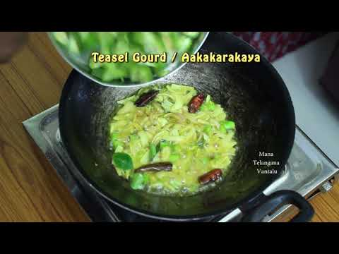 Aakakarakaya Curry @ Mana Telangana Vantalu
