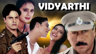 Vidyarthi | Full Movie | Hindi Movie 2018 | Latest Bollywood Movies in HD |Jackie Shroff |Rahul Roy