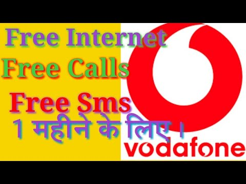 Vodafone offer Free |internet| |free |calls| free |sms|{Expired}