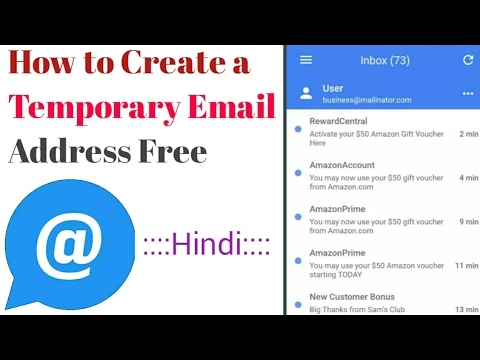 How to Create a Temporary Email Address Free || How to Create Fack Email-[Hindi]