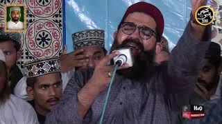 Shahzad Hanif Madni New Naat 2019 - Mehfil Karam Ho Ya Nabi