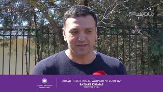 """Δήλωση Υπουργού Υγείας Βασίλη Κικίλια μετά την επίσκεψή του στο Γ.Ν.Ν.Θ. Αθηνών """"Η Σωτηρία"""""""