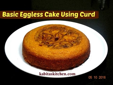 Basic Eggless Cake Recipe | Eggless Cake without Condensed milk | Eggless Curd Cake | kabitaskitchen