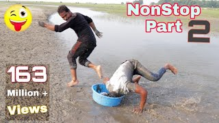 Must Watch Funny😂😂Comedy Videos 2018 Part-2 || Bindas fun ||