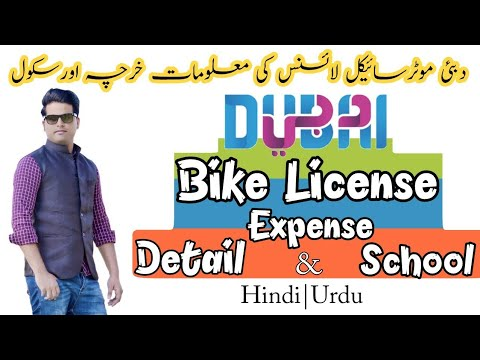 How to get Bike License as Beginners In UAE || English Subtitle || By Mohsin Khan