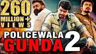 Download Policewala Gunda 2 (Jilla) Hindi Dubbed Full Movie | Vijay, Mohanlal, Kajal Aggarwal Video