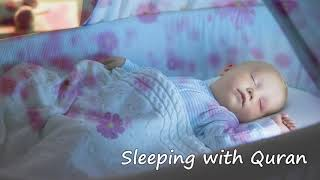 Surah Ar Rahman Beautiful Recitation   Heart Soothing   Relaxation, baby deep Sleep, Stress relif