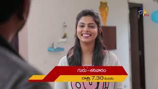 Ammai Cute Abbai Natu | Promo | 17th August 2019 | ETV Plus