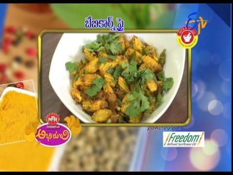 Baby Corn Fry | Abhiruchi |18th January 2017 | ETV Telugu