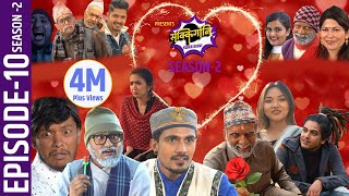 Sakkigoni   Comedy Serial   Season 2   Episode-10   Arjun Ghimire, Kumar Kattel, Sagar Lamsal, Hari