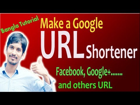 How to make a Google URL Shortener   Best url Shortener   Faysal Jewel