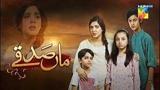 Maa Sadqey Episode144 Promo HUM TV Drama 09 August 2018