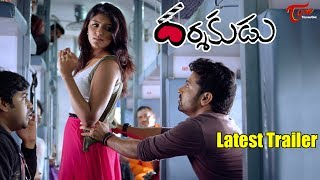Darshakudu Latest Trailer || Ashok Bandreddi, Eesha Rebba, Pujita Ponnada
