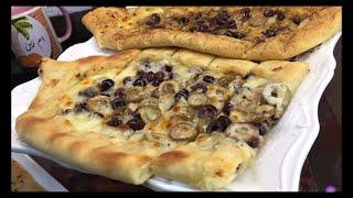 بيتزا بلجبن سهله وسريعه , اكلات عراقيه ام زين  IRAQI FOOD OM ZEIN