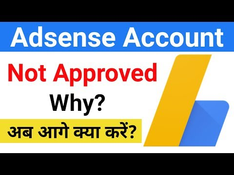 Why your Adsense account disapproved | Main 4 reason & Solution [Hindi]