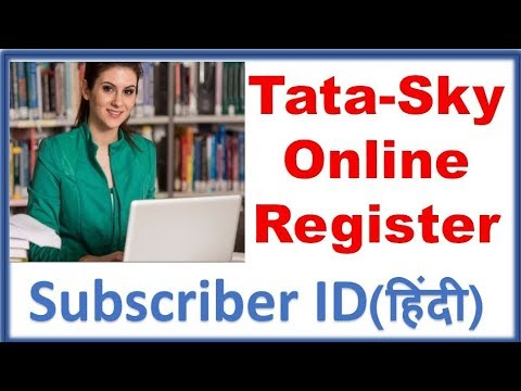 How to register tata sky account online | How to register tata sky account| Tata sky register online