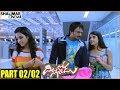 Dillunnodu Telugu Movie Part 02/02 || Sai Ram Shankar, Priyadarshini, Jasmine - Shalimarcinema